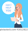 support center headset agent woman client online operator, customer and technical service icon, chat 41612822