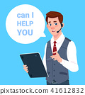 support center headset agent man client online operator, customer and technical service icon, chat 41612832