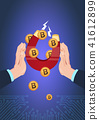 hand hold magnet bitcoin pulling. Computer mining communication support, crypto currency concept 41612899