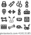 Fitness and Sport vector icons set 41613185