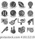 ball, icon, sports 41613219