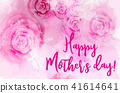 Mother's day greeting card 41614641