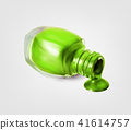 Nail polish bottle on white background vector illustration 41614757