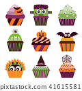 Halloween Cupcakes Scary Sweets Set 41615581