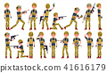 Soldier Male Vector. Different Poses. Military People In Action. Camouflage Uniform. Army. Cartoon 41616179