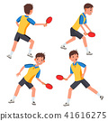 Table Tennis Male Player Vector. In Action. Twists The Ball. Ping Pong. Cartoon Character 41616275