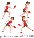 Table Tennis Female Player Vector. Game Match. Silhouettes. Playing In Different Poses. Woman 41616300
