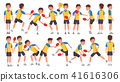 Table Tennis Man Player Male Vector. Receives The Ball. Stylized Player. Cartoon Athlete Character 41616306