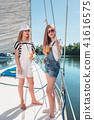 The children on board of sea yacht 41616575