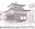 Kinkakuji 41617731