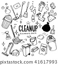 Clean Up cleanup Illustration Pack 41617993