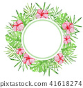 Watercolor tropical floral banner with red flowers 41618274