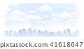 Bill and sky 41618647