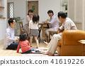 ภาพครอบครัวยุคที่สาม 41619226
