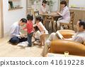 ภาพครอบครัวยุคที่สาม 41619228