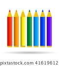 Seven pencils of rainbow colors 41619612