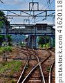 역, 맑은 하늘, 청천 41620118