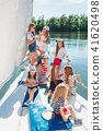 The children on board of sea yacht 41620498