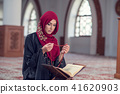 Young muslim woman praying with rosary in mosque 41620903