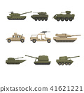 Armored army vehicles set, military heavy, special transport vector Illustrations on a white 41621221