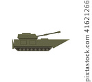 Military armored tank, army vehicle, heavy, special transport vector Illustration on a white 41621266