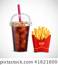 French Fries And Coca Cola 41621600