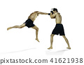 Two professional boxer boxing isolated on white studio background 41621938