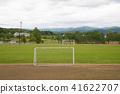 축구, 축구공, 경기장 41622707