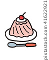 디저트, 딸기, 스트로베리 41622921