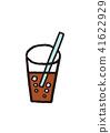 음료, 마실것, 탄산 41622929