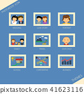Icon set of themea photobook 41623116