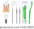 Realistic Dental Set 41623860
