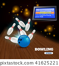 Bowling Strike 3D Illustration 41625221