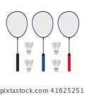 badminton vector collection design 41625251