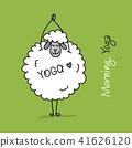sheep, vector, sketch 41626120
