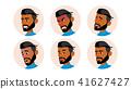 unhappy, emotions, avatar 41627427
