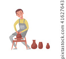 Man shaping ceramic jug on rotating pottery wheel. Young potter guy making earthenware. Professional 41627643
