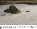 교토 가을 료안지 · 바위 정원 41627671