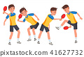 Table Tennis Male Player Vector. Playing In Different Poses. Game Match. Silhouettes. Man Athlete 41627732
