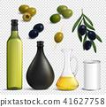 Realistic Olives Oil Transparent Set 41627758