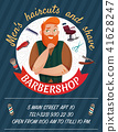 Barber Shop Cartoon Poster 41628247
