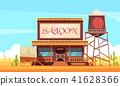 Guzzle Shop Scenery Background 41628366