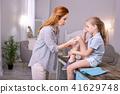 Professional nice nurse working 41629748