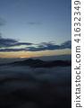 가마쿠라 산의 운해 (토치 기현 모테 기 정 11 월) 41632349