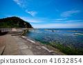 海 大海 海洋 41632854
