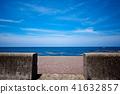 海 大海 海洋 41632857
