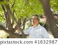 生活,老人,男人,公園 41632987