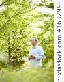生活,老人,男人,公園 41632990