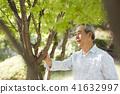 生活,老人,男人,公園 41632997