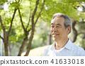 生活,老人,男人,公園 41633018